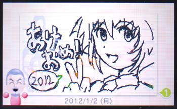 3dsdiary01_01