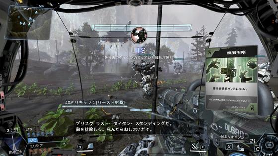 titanfall_02