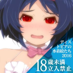 koushin_mizugi04