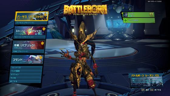 battleborn_01