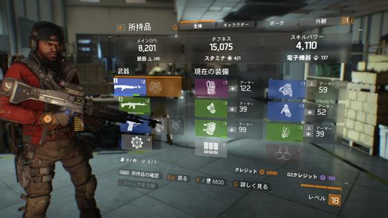 division_02